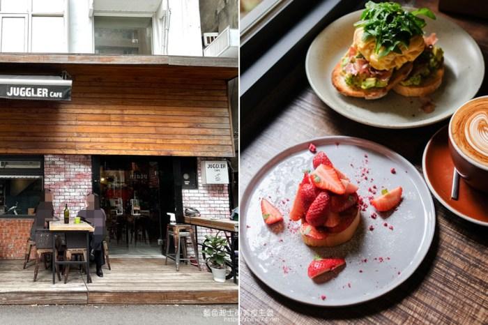 台中西區│Juggler cafe-台中澳式早午餐,廣三SOGO百貨巷弄美食