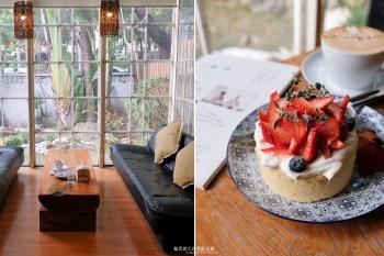 台中西區│珈琲院-有著綠意庭院的美軍宿舍建築風格,存中街咖啡美食推薦