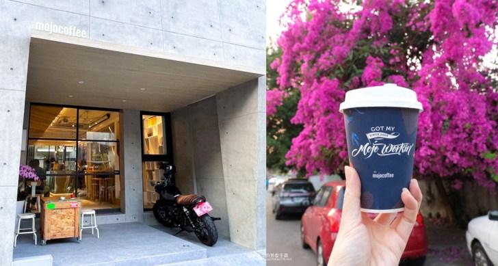 20210401162652 74 - Alishan 100 by mojocoffee|mojocoffee新作,採預約制,只賣阿里山咖啡