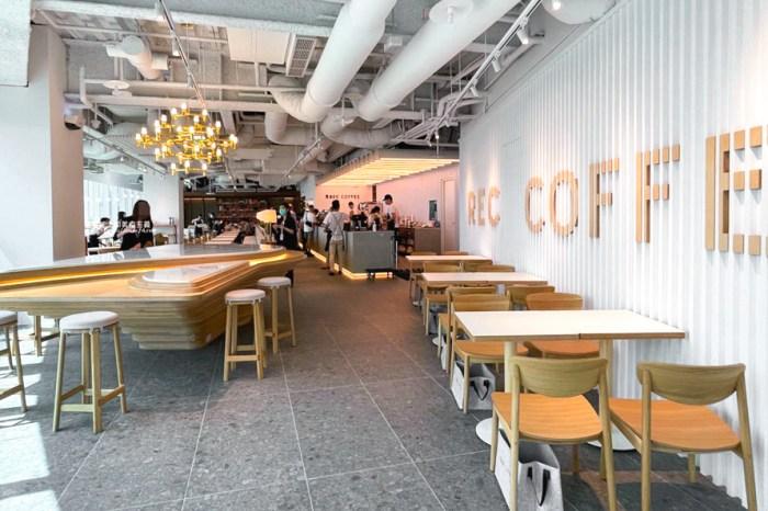 台中西屯│REC COFFEE Taiwan-來自福岡的世界級咖啡店,眺望台中美景