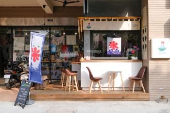 台中西區│清樹日式刨冰-街邊日式刨冰店,以阿公名字為店名,近科博館、廣三SOGO