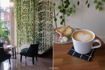 台中沙鹿│涼人咖啡-靜宜商圈新開咖啡館