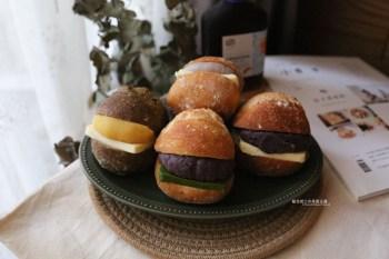 台中西區│小皮球-256,貳伍柒,隱身在住宅裡的人氣麵包店,可預訂同時也提供宅配服務