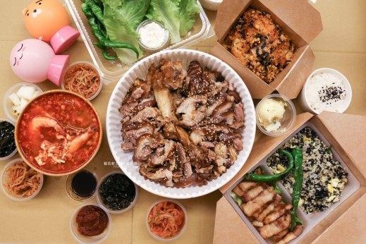 20210701010444 69 - 脂板前炭火燒肉│疫起吃燒肉,除了特製飯盒和單點生肉外帶和跟加價代烤升級飯盒,也有外送服務