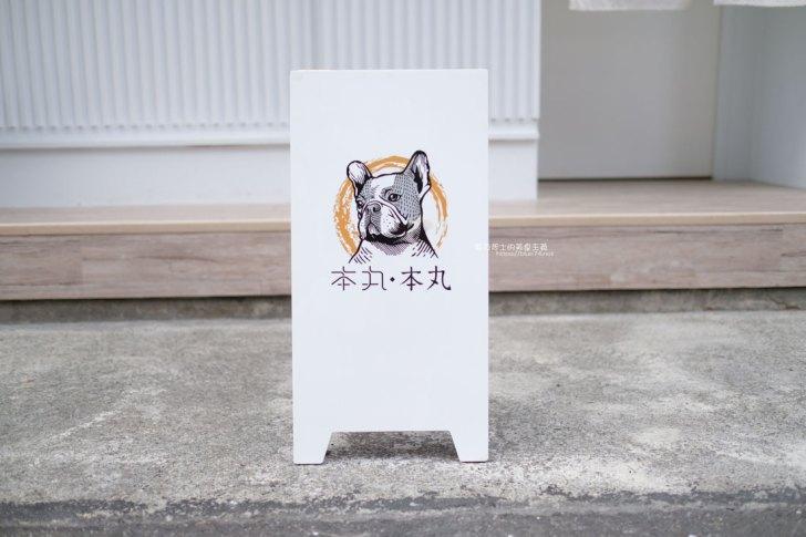 20210730004925 74 - 本丸本丸Benwan 可愛法鬥logo純白系飯糰店