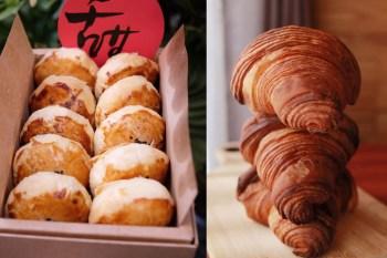 台中西區│Mr.啃-低調個人工作室,手掌大的熱門可頌和鹹甜好吃的甜燒餅都是人氣商品