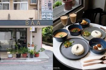台中西區│BAA-堅持每日在地農產品採購及烹調,有全素和奶素及五辛素可選擇