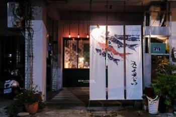 台中西區│五兩六餐酒館-華美西街低調餐酒館,食材新鮮餐點美味
