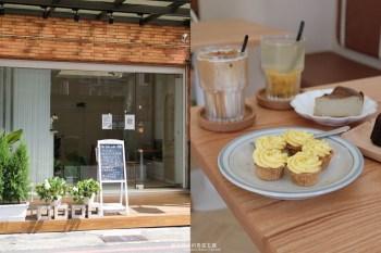 台中南屯│ㄠㄨㄎㄈAo Wu Cafe-小清新風格,寵物友善