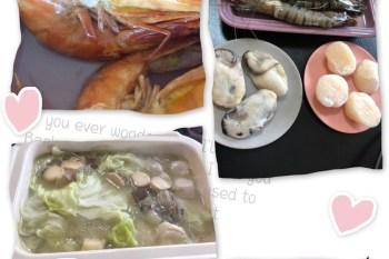 每年團圓桌上都少不了的紐西蘭國王鮭&石狩鍋