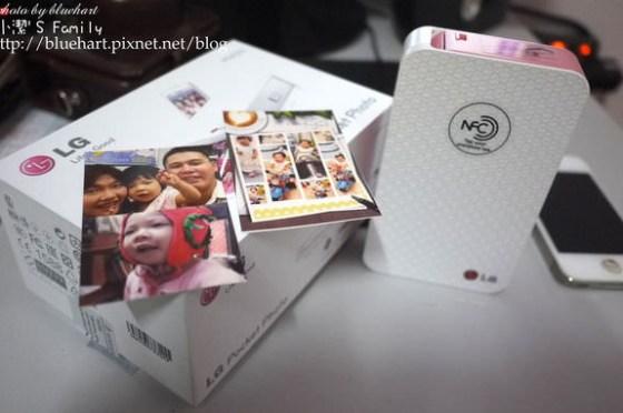 『邀約』輕輕鬆鬆將手機裡滿滿的美麗回憶通通輸出-LG Pocket Photo 2.0