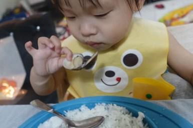 『育兒』孩子的副食品選擇-請把選擇權還給爸媽