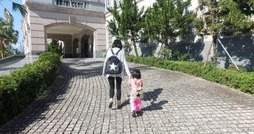 『揪團』大腳、小腳一起背上背包走天下-JOU JOU STAR系列包包