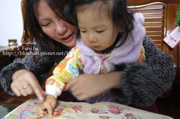 『試閱』陪孩子長成另一選擇之有趣的故事繪本期刊-星期八幼兒月刊(文末已開獎)