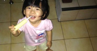 『2Y1M』妮妮的潔牙工具大公開