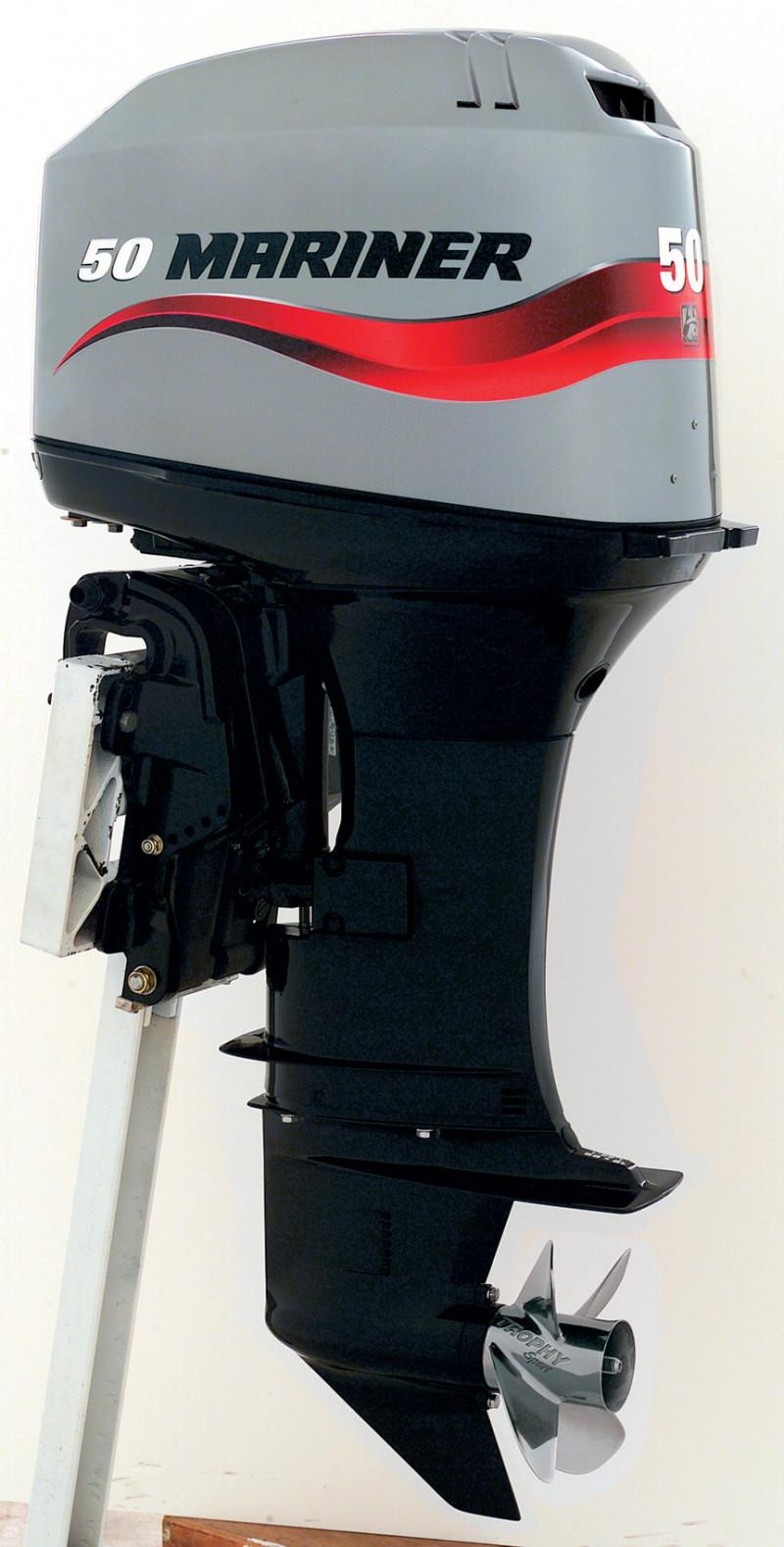hight resolution of mariner 50 hp twostroke
