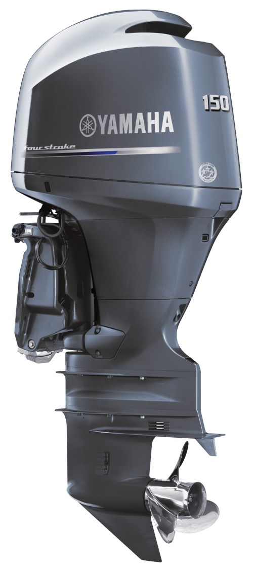 small resolution of f150xb yamaha 4 stroke 150hp extra long shaft efi outboard for sale