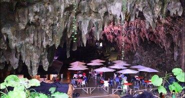 【沖繩鐘乳石洞穴咖啡廳】CAVE Cafe 到萬年洞穴避暑躲雨,喝沖繩獨有珊瑚烘焙咖啡(雨天備案)