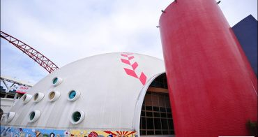台中新景點 | 台中棒球故事館、洲際棒球場文創園區,巨大棒球建築新地標,讓你拍不停