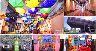 台中文創園區 | 巨型繽紛彩繪大酒桶、文創裝置藝術超好拍、免費無料親子景點