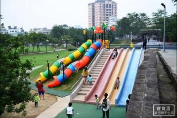 桃園新親子景點 | 陽明運動公園溜滑梯.晚上光線充足孩子也能玩.桃園假日野餐親子出遊新景點