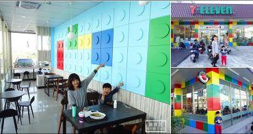 台中新景點 | 全新7-ELEVEN樂高積木門市 (台中7-11億承門市).小7也可以是親子景點、樂高迷必訪
