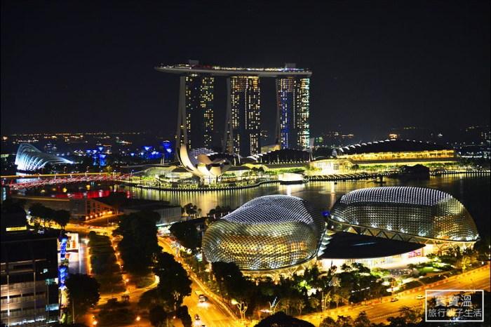 新加坡自由行必住飯店 | 史丹福瑞士飯店 (Swissotel The Stamford Hotel) 、政府大廈地鐵站直達、房內就能看到金沙港灣無敵夜景的親子友善飯店
