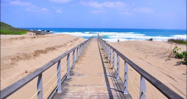 新北市石門 | 富貴角海岸步道,全新完工一路延伸到沙灘的絕美步道,看老梅石槽正是時候