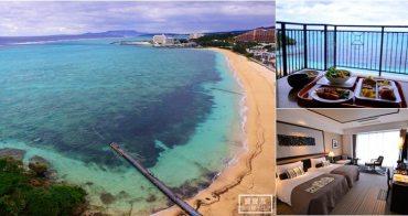 沖繩親子海景飯店 | 沖繩蒙特利Spa度假酒店 .恩納市區最方便海景飯店,所有房間都是海景房,專屬沙灘/無邊際泳池/滑水道
