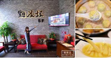 台北內湖大直聚會餐廳   點水樓大直店春季新菜登場,五樓全新包廂開放,吃飯不怕被打擾