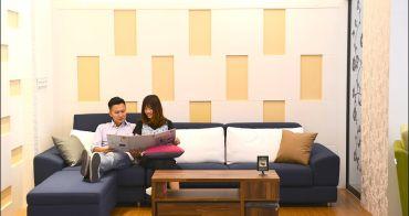 台北沙發訂做推薦 | 坐又銘沙發,提供客製化訂做、台灣在地製造、沙發工廠直營