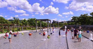 新北市鶯歌親子景點   陶瓷博物館水廣場~五星級的戲水玩沙池 2019開放時間公布