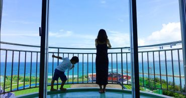 沖繩親子海景飯店 | 宜野灣海濱公園旁 拉古拿花園飯店 Laguna garden hotel,琉球海炎祭看煙火住這最方便
