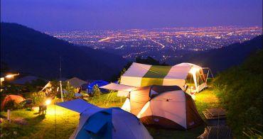 宜蘭露營趣 | 鷗漫景觀營地,坐擁宜蘭百萬夜景的獨立包區營地,附兒童戲水池、戲沙池