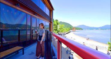 廣島自由行 | 宮島一日遊行程~ 嚴島神社星巴克新開幕,讓人有再來看海上鳥居的理由