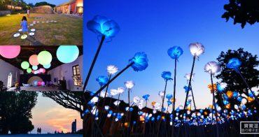 新北市淡水新景點 | 淡水海關碼頭2018整修後全新開放,浪漫夏夜燈火,IG打卡情人約會好去處