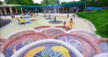 桃園親子景點 | 龍潭運動公園,夏日玩水免費景點,順便看戰機戰車直升機