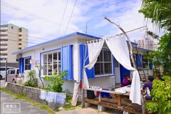 沖繩海洋風餐廳    Cafe & dining Limpid ~ 浦添港川外人住宅創意料理餐廳 (附菜單)