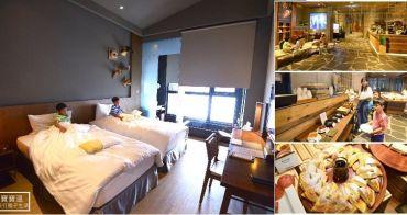 台北飯店住宿 | Home Hotel DA-AN(逸寬文旅大安館),米其林推薦,捷運忠孝復興站步行3分鐘