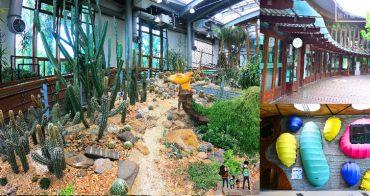 台北景點 | 台北典藏植物園,天使森林蔬食餐廳,雨天備案室內親子景點,也適合IG打卡