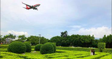 台北景點   台北迷宮花園看飛機掠過,水管屋野餐好去處,IG打卡超熱點 (花博新生公園)