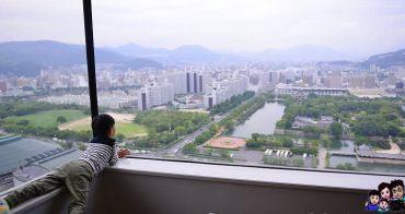 《 日本廣島飯店 》廣島RIHGA Royal Hotel ~ 廣島景色最棒的飯店、連日本國家隊都住這
