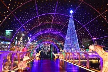 基隆聖誕節》基隆海洋廣場出現17米LED聖誕樹、許願橋光廊隧道,下雨天變的更美