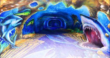 【宜蘭蘇澳】祝大漁物產文創館 不濕身走在3D立體海底隧道 (宜蘭雨天備案、親子景點)