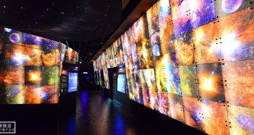 台北室內親子景點》台北市立天文教育科學館(台北天文館),全新改建大改造,好玩媲美日本科學博物館