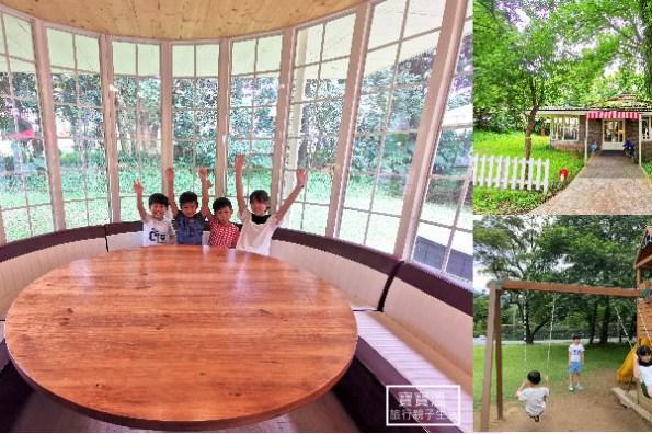 台北凱莉餐廳》陽明山上的美式餐廳,有大草皮、兒童遊戲場,也是親子餐廳的好選擇