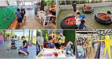 宜蘭樂高主題親子餐廳》樂去。玩的瘋 Let's Go Wonderful、樂高手作DIY體驗課程、獨創漂浮樂高水池