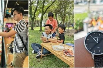 搭捷運 超商 全聯購物都可用【PRINCO速PAY錶】,結合一卡通的行動支付手錶