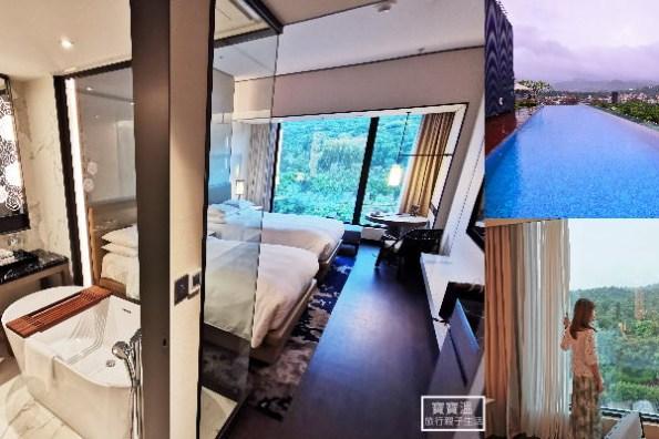 台北住宿新飯店》台北士林萬麗酒店(Renaissance Taipei Shihlin Hotel),萬豪集團新飯店,近士林捷運站、士林夜市