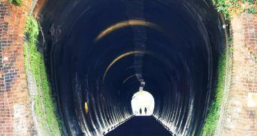 【新北汐止-基隆河濱左岸】五堵台鐵舊隧道自行車道(七汐自行車道)~神隱少女系隧道又多一條(交通資訊、自行車路線圖)